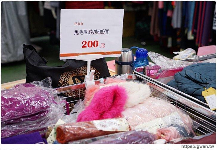 20191228022932 78 - 熱血採訪 800坪台灣廠拍年底快閃10天,大小家電超值福利品,運動鞋加10元多一雙!