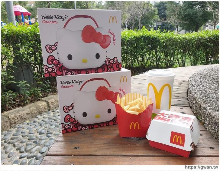 20200120122019 32 - 麥當勞Hello Kitty萬用置物籃開賣啦!可單買、可加購,全台限量10萬個售完為止~