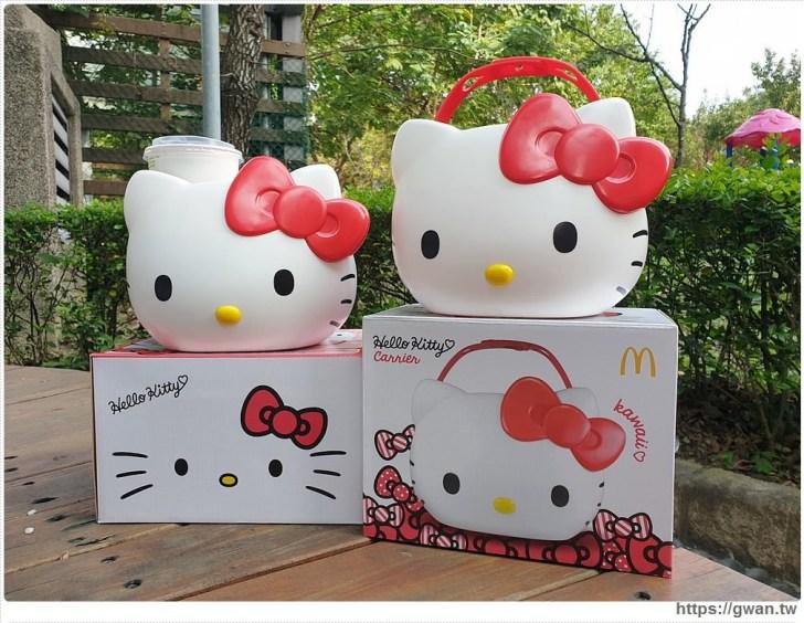 20200120122020 74 - 麥當勞Hello Kitty萬用置物籃開賣啦!可單買、可加購,全台限量10萬個售完為止~