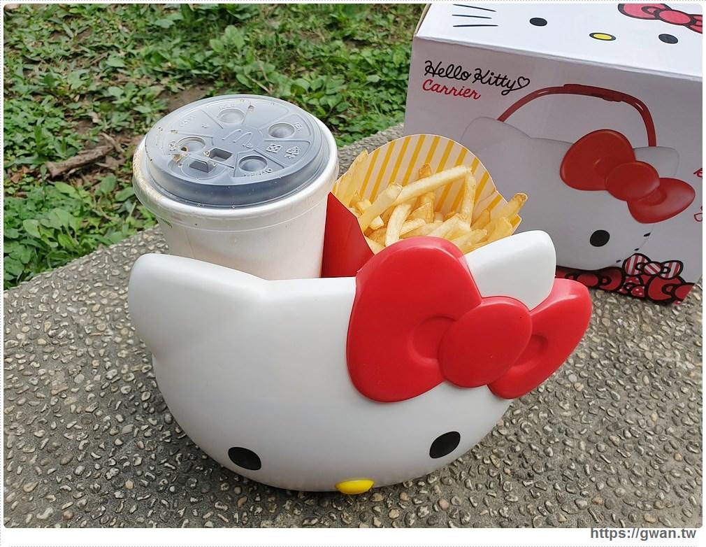 麥當勞Hello Kitty萬用置物籃開賣啦!可單買,可加購,全臺限量10萬個售完為止~ - 吃關關