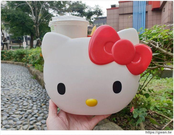 20200120122116 44 - 麥當勞Hello Kitty萬用置物籃開賣啦!可單買、可加購,全台限量10萬個售完為止~