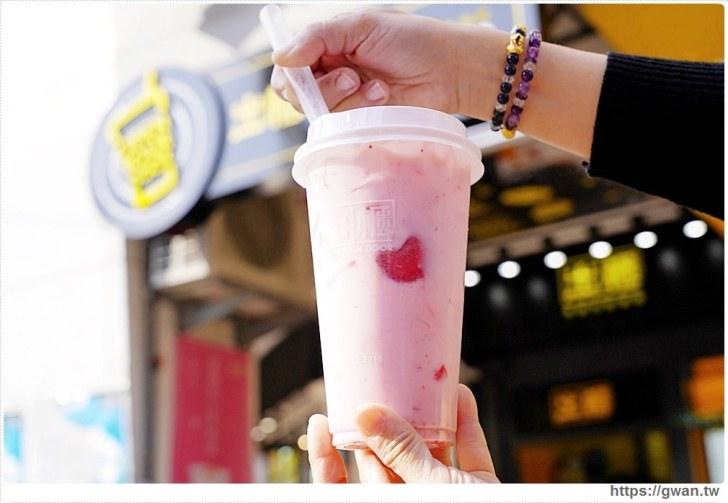 20200301231243 75 - 熱血採訪│出櫃期間限定草莓、桑葚芝士厚奶蓋來囉 !還有茶奶蓋一杯竟然不用30元