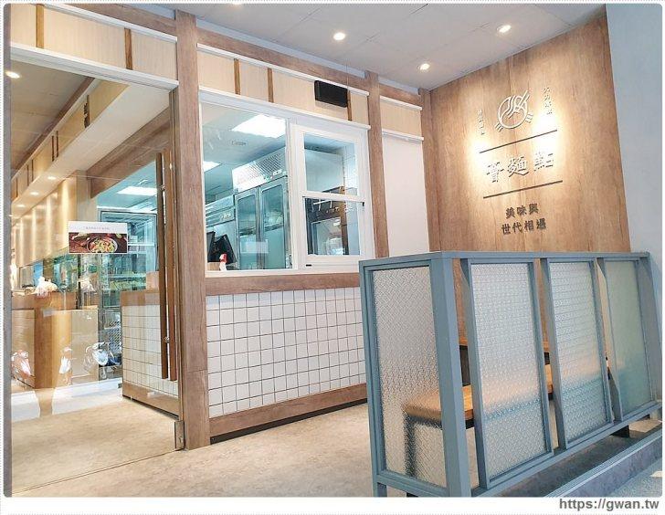 20200418230835 48 - 熱血採訪│接手錵鑶日本料理,北屯薈麵點即將開幕啦!菜單、店內環境搶先看!
