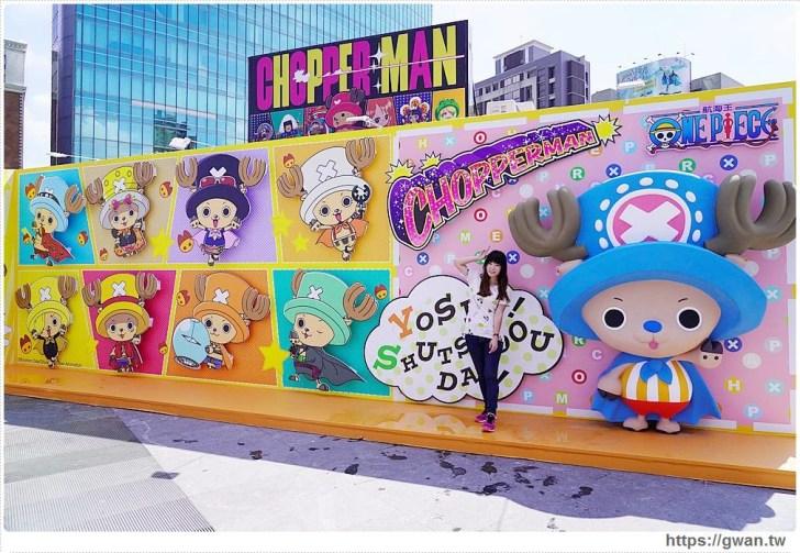 4dc83c58ab485283fc5f4d180611d91c - 花生漫畫史努比70週年巡迴展台中場開跑囉,還有百變喬巴超人限定店都在台中草悟廣場!