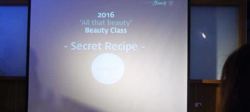 (活動)韓國美妝 CERAGEN HEALTH&BEAUTY 品牌發表會 分享