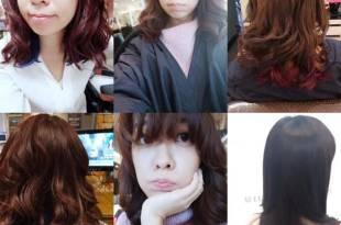 (髮型)~內湖美髮真心大推薦~加慕秀讓哈比找到夏天的髮色!!