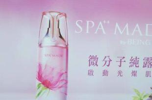 (活動)哈比參加 SPA MADE 品牌體驗活動台北統一時代百貨一樓~你也別錯過!!