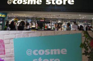 (活動)不用代購了實體店面@cosme store 終於來台灣開店了