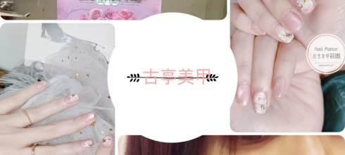 (美甲)古亭美甲Nail Manor日式美甲莊園~手繪 ~ 貓眼 & 花 春天來了你跟上了嗎?