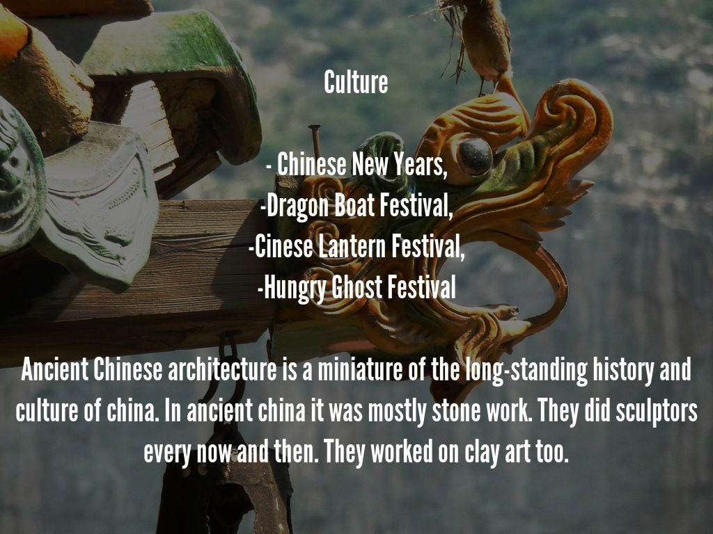 Ancient China Culture By Vince Capuozzo