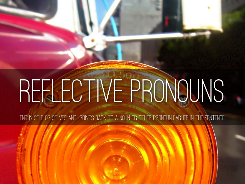 Pronouns By Julie Salyards