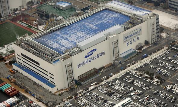 Resultado de imagen para samsung factory