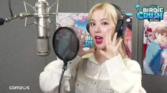 컴투의 버디 크러쉬 여자 친구 은하 OST MV 공개