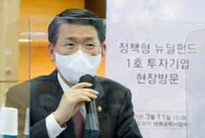 LH 직원 은성수 씨가 토지 투기 혐의로 토지 규제가 필요한지 검토한다.