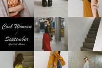 Mercci22 九月酷女人的模樣 | 購物前的必讀須知