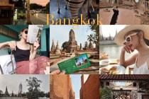 Mercci22 四月泰國大城古蹟之旅 | 2019購物前的必讀須知
