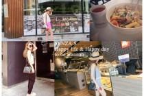 [穿搭]享受各種繽紛色彩的夏天尾巴,Senza.s讓我穿的好盡興!!!