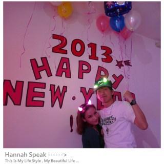 [生活]迎接2013年,大家新的一年新希望是什麼呢??!!