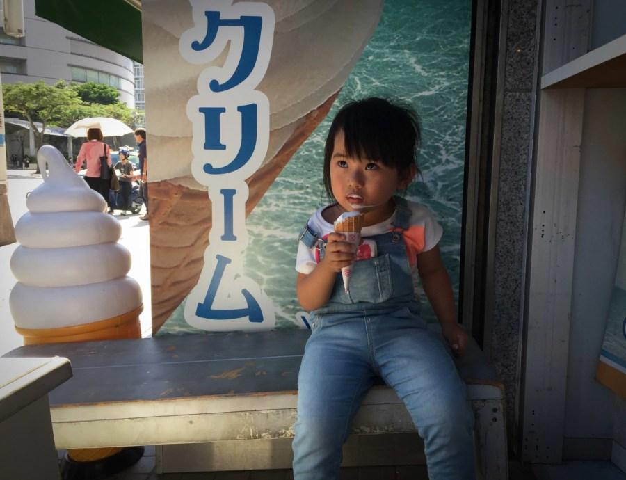 【日本】麗星郵輪寶瓶星號四天三夜,宮古島-那霸之旅 DAY3