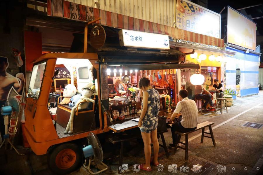 台南美食/深夜美食,念水町鐵牛行動食堂(日式再生酒場)