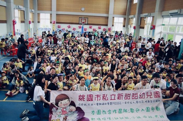 【Yumi成長日記】Yumi幼兒園活動,大手拉小手親子運動會