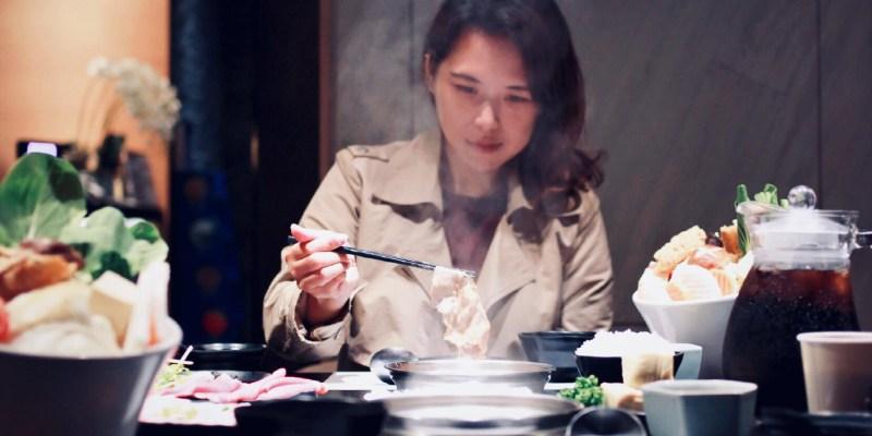【桃園】龍潭鷲山Washiyama涮涮鍋/壽喜燒,暖胃暖心的鍋物就在小人國