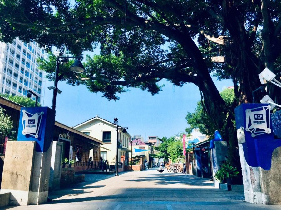 台南旅遊景點/中西區藍晒圖文創園區,從線條中拉出豐富的層次