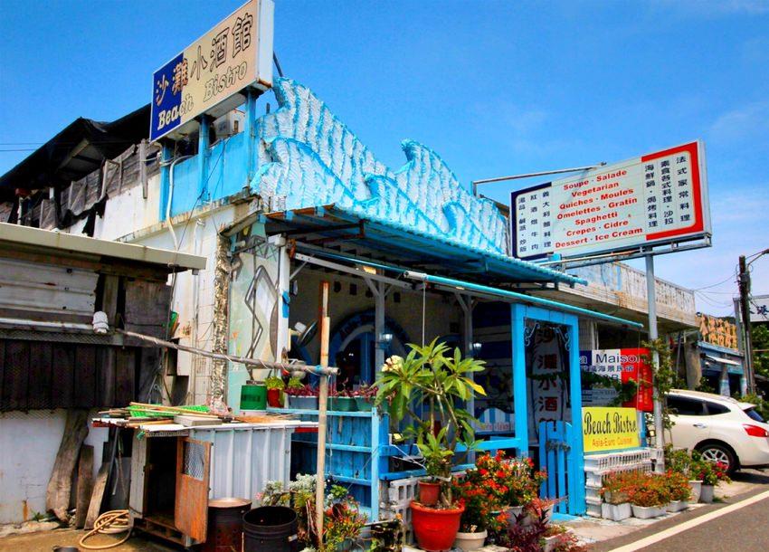 恆春法式美食/墾丁船帆石沙灘小酒館,浪漫美食與味蕾交錯的料理天堂