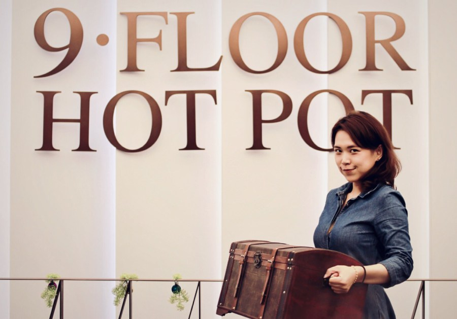 【桃園】桃園9Floor玖樓鍋物料理,高貴時尚的網美空間/美拍的特色料理火鍋