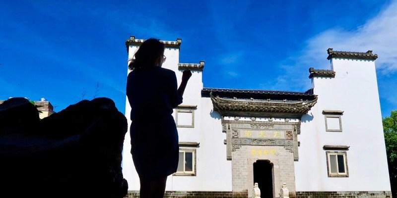 桃園旅遊景點/蘆竹大夫第,從飛黃騰達看盡家道中落的黑白人生