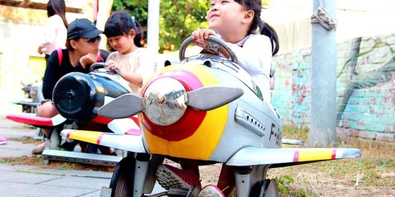 新竹旅遊景點/新竹市眷村博物館,免門票懷舊彩繪故事館,拍照打卡玩樂的好地方