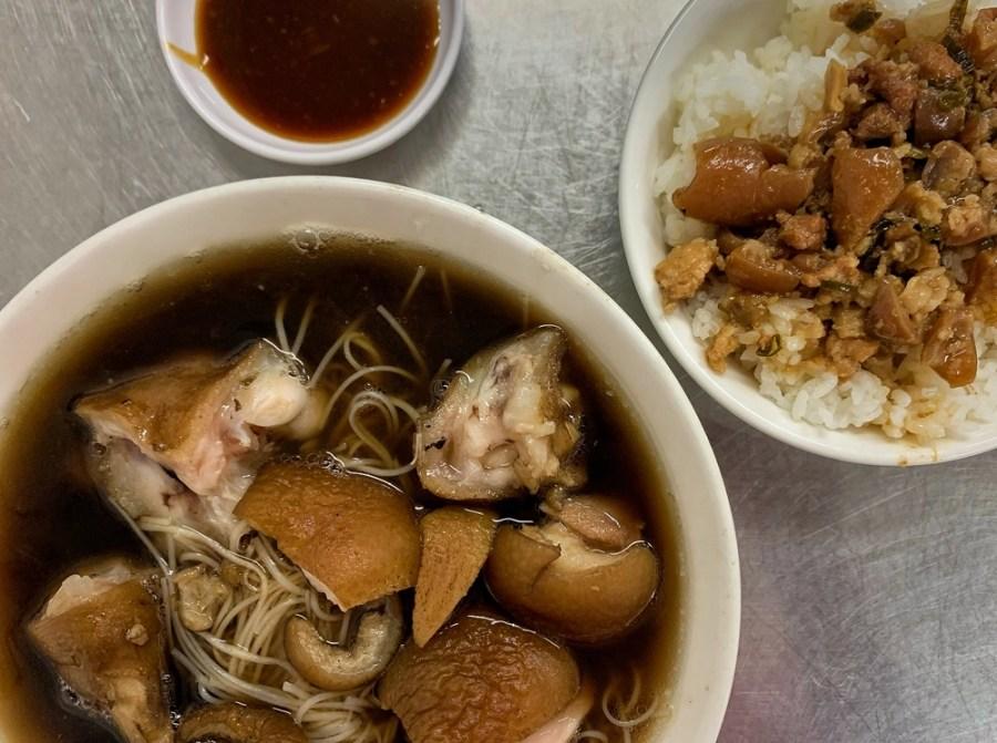 新竹平價美食/新竹城隍廟19間必吃小吃,開開心心吃飽喝足,你吃過哪幾家?