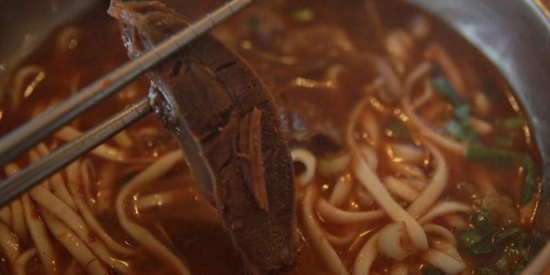 新竹牛肉麵美食/湖口老皮牛肉麵,佛心提供免費豆漿、豆花吃喝到飽!