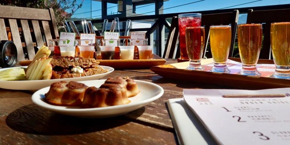 南投旅遊景點/魚池Hugosum和菓森林紅茶莊園,歡迎來鹿篙喝好茶結好果