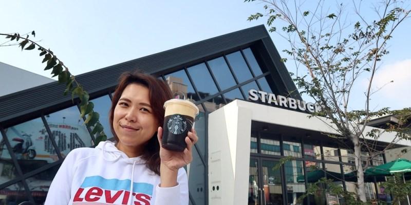 星巴克Starbucks全台15間特色門市,拍照打卡都很美,你朝聖了嗎?