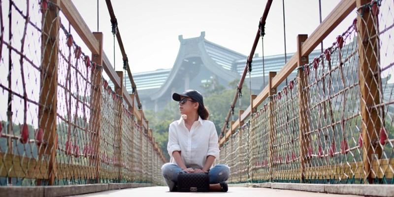 新竹旅遊景點/峨眉細茅埔吊橋、大自然文化世界,一覽峨眉湖畔的風光景色