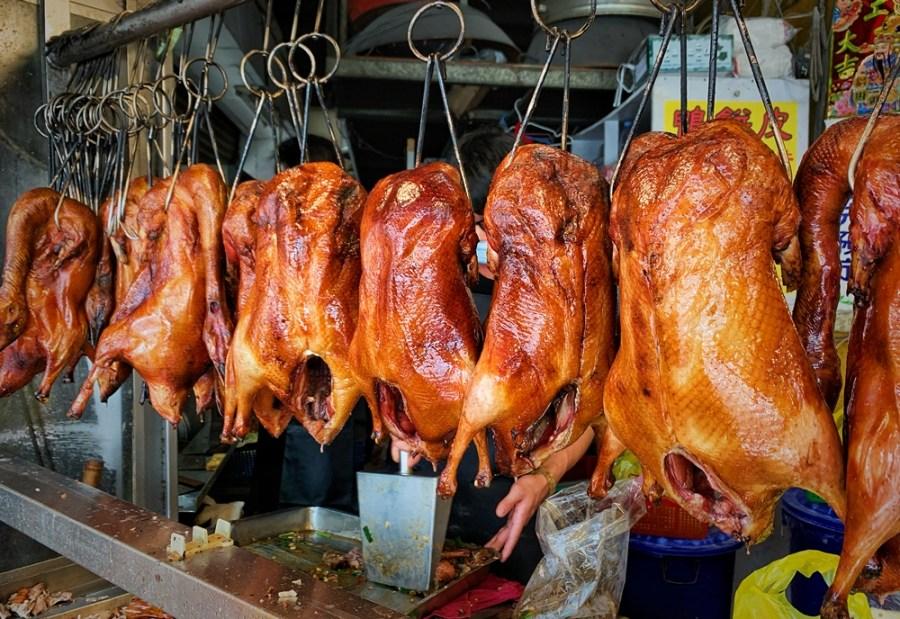桃園平價美食/南桃園必吃的烤鴨,李銘記烤鴨、味家香北平脆皮烤鴨、四季烤鴨,你最愛哪一家?