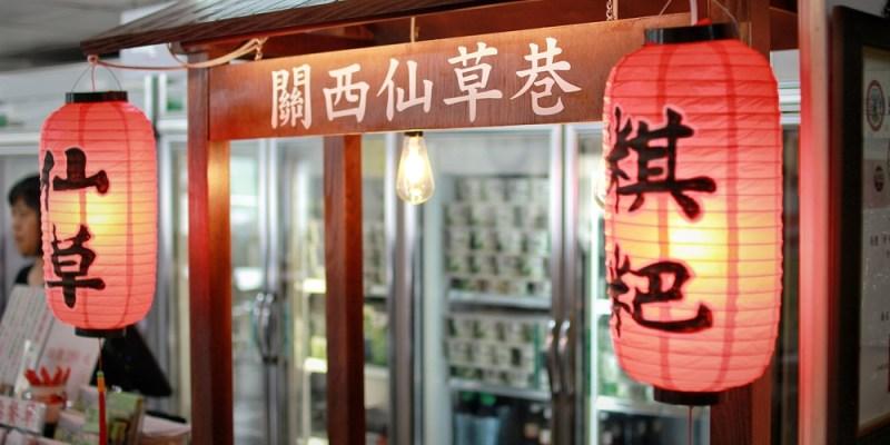 新竹平價美食/關西七間推薦美食,CP值超高的小吃大合輯!
