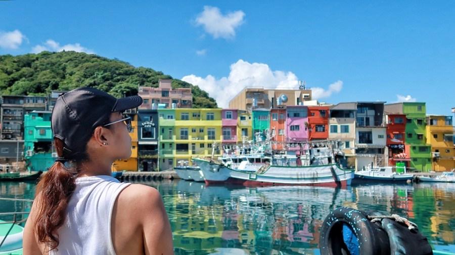 基隆平價美食/來全台最美的正濱漁港遊玩,再吃和平島周圍10間平價小吃美食,讓你吃喝玩樂沒煩惱!