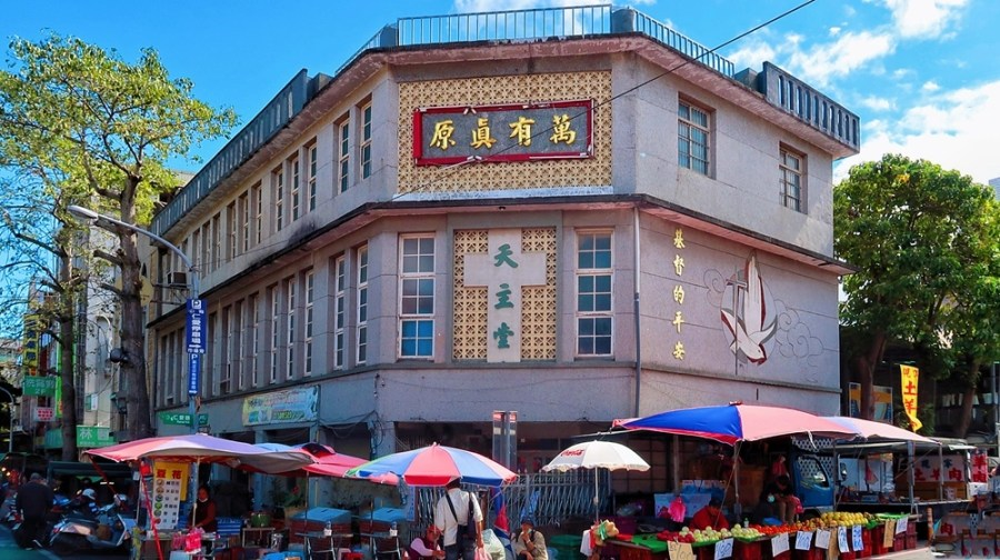 新竹平價美食/竹東中央市場周圍12間必吃的小吃美食,你吃過哪幾家?