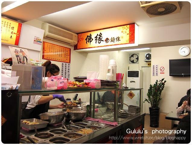 [臺北] 佛緣素麵線|招牌麵線,多樣小菜與碗粿|東區 (2014.07補照 - 古露露的幸福蔬食物語