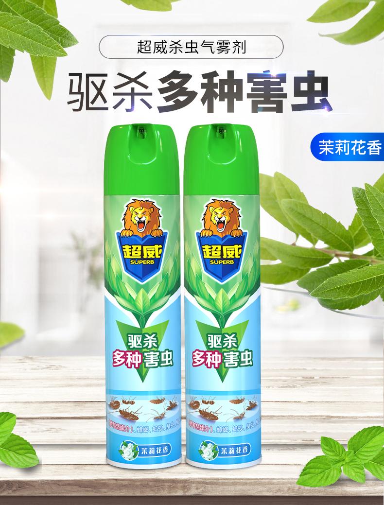 【淘寶特輯】夏季蟑螂螞蟻多,推介6款平價實用,殺蟲劑!