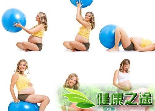 初次懷孕的孕婦坐瑜伽球有什麼好處 - 康途健康百科
