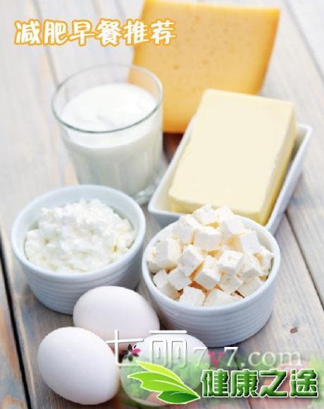 減肥早餐食譜搭配推薦 營養瘦身不擔心長肉 - 康途健康百科