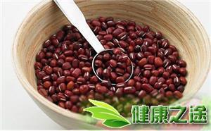 冬季吃紅豆有什麼好處 - 康途健康百科