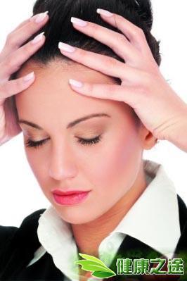 頭暈 噁心 四肢無力 - 康途健康百科