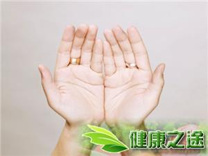 手心癢是怎麼回事 - 康途健康百科