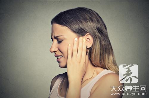 耳朵突然紅了很熱為什麼? - 康途健康百科