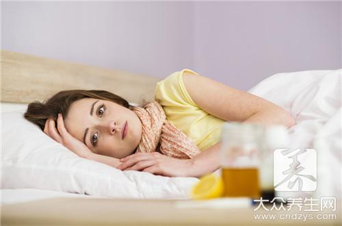 孕婦發低燒怎麼辦。要怎樣治療 - 康途健康百科