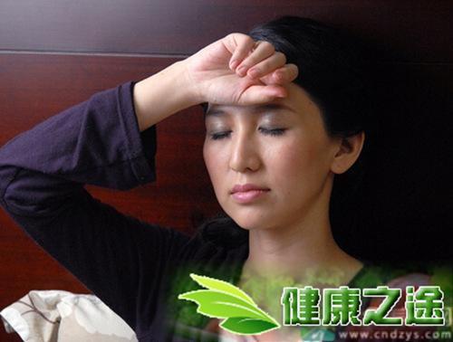 頭疼頭暈噁心的原因有哪些 - 康途健康百科